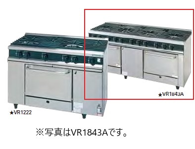 VR1843ALL